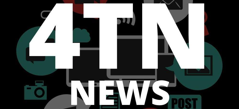 News 4TheNow